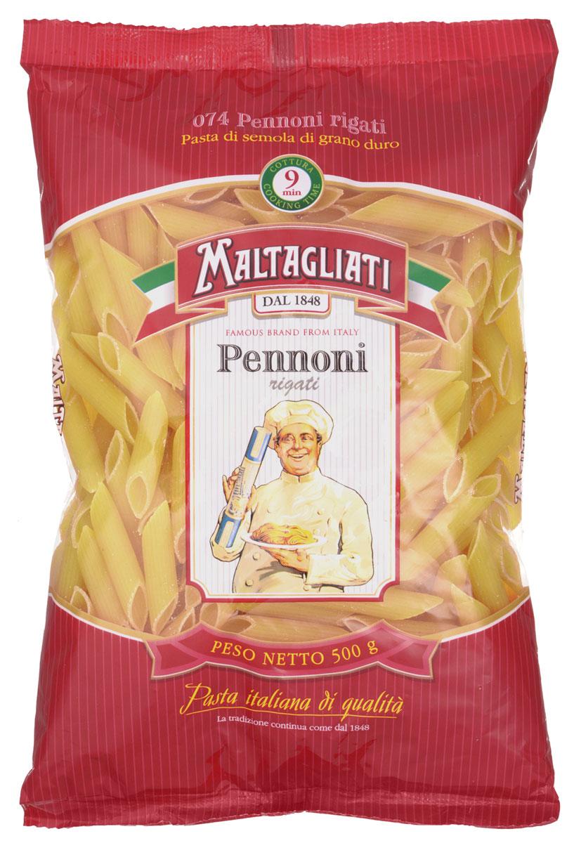 Maltagliati Pennoni Перья макароны, 500 г