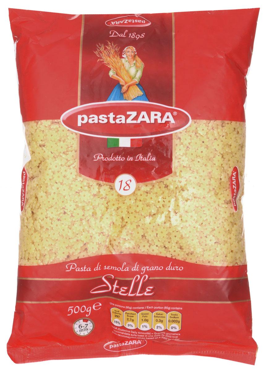 Pasta Zara Звездочки макароны, 500 г pasta zara звездочки макароны 500 г