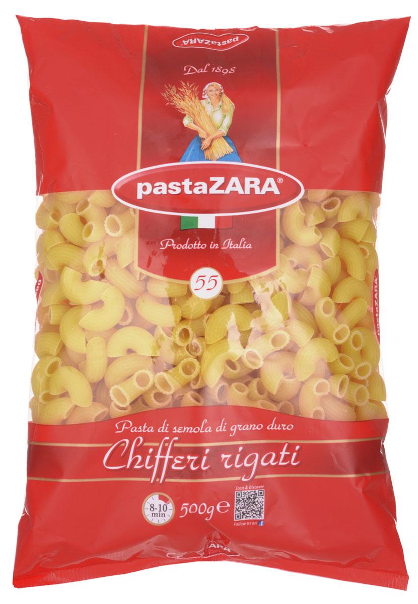 Pasta Zara Рожок рифленый макароны, 500 г макаронные изделия pasta zara пастра зара 500 гр клубки яичные