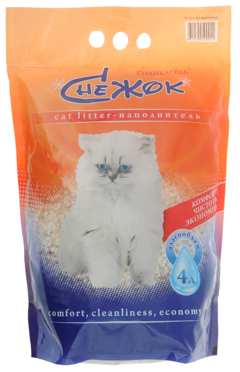 Фото - Наполнитель для кошачьего туалета Снежок, силикагелевый, 4 л дервиль ш снежок не хочет вставать с кроватки сказочная история