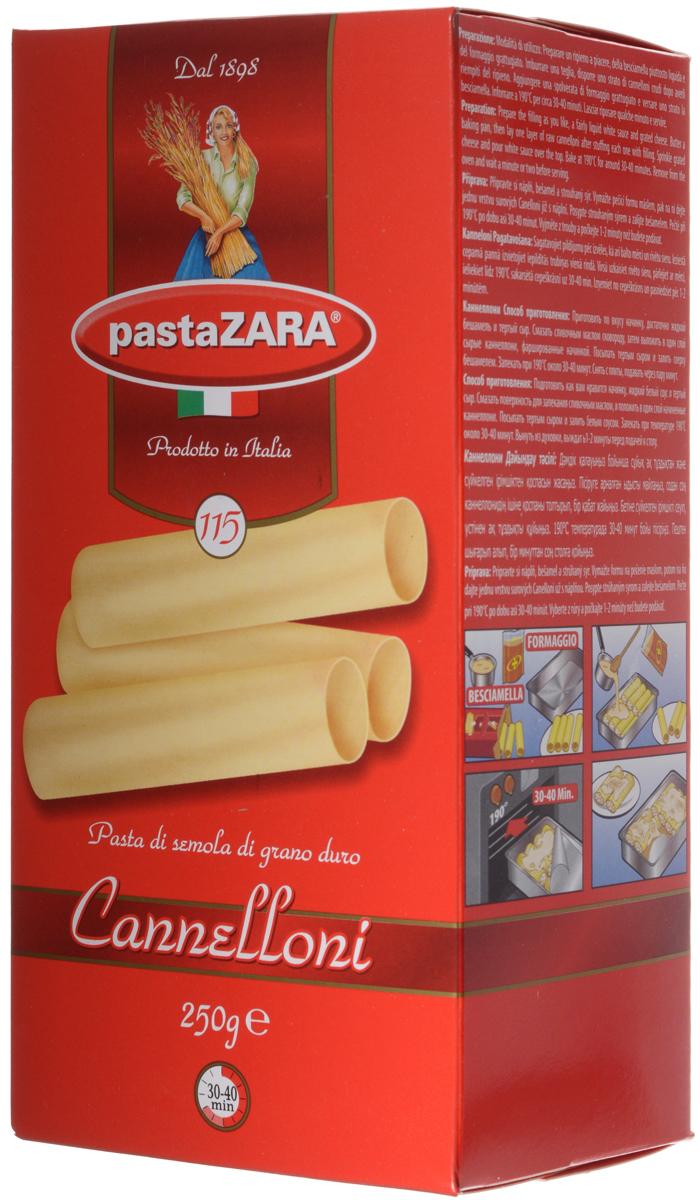 Pasta Zara Канеллони макароны, 250 г макаронные изделия pasta zara пастра зара 500 гр клубки яичные