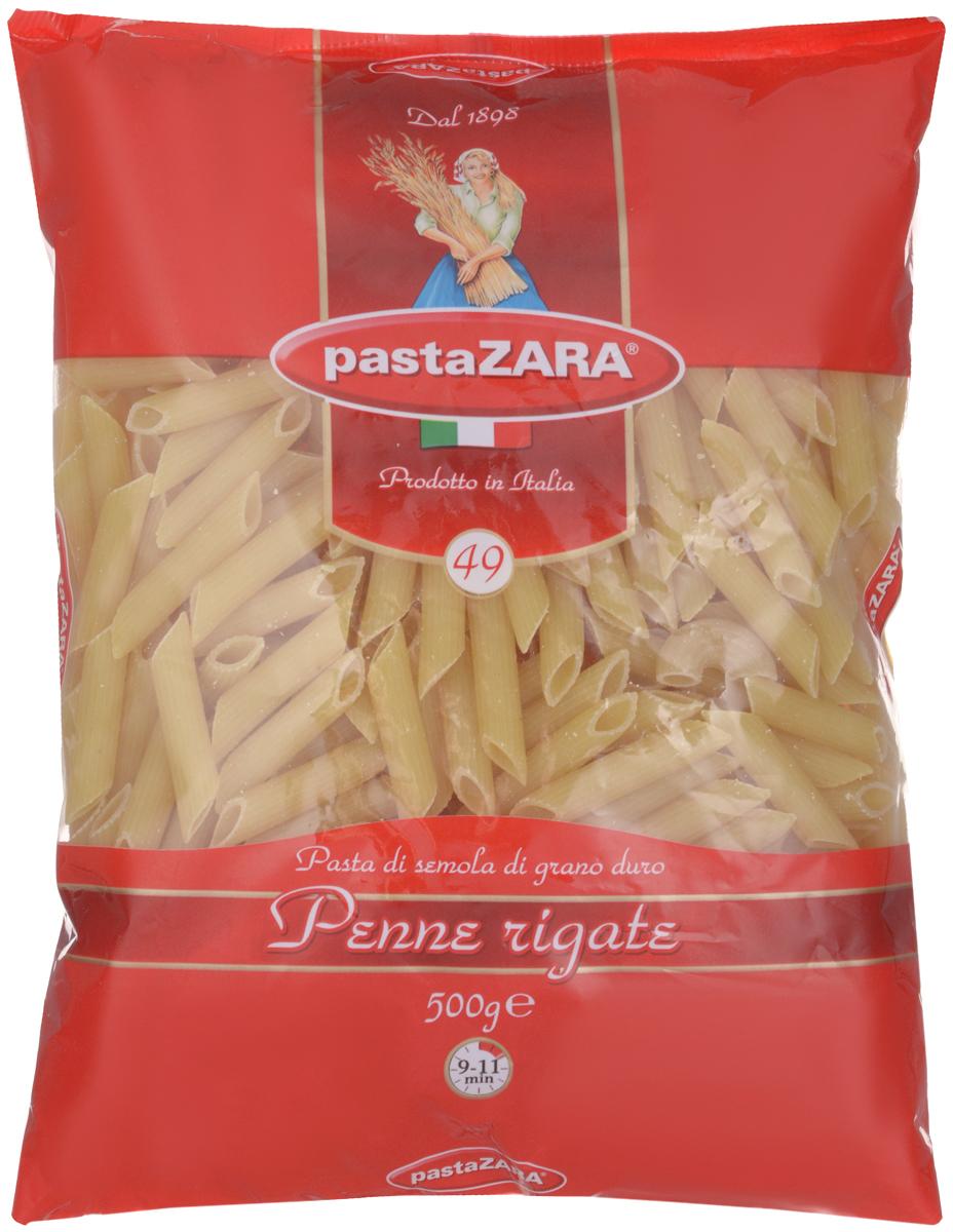 Pasta Zara Перо среднее рифленое макароны, 500 г pasta zara звездочки макароны 500 г
