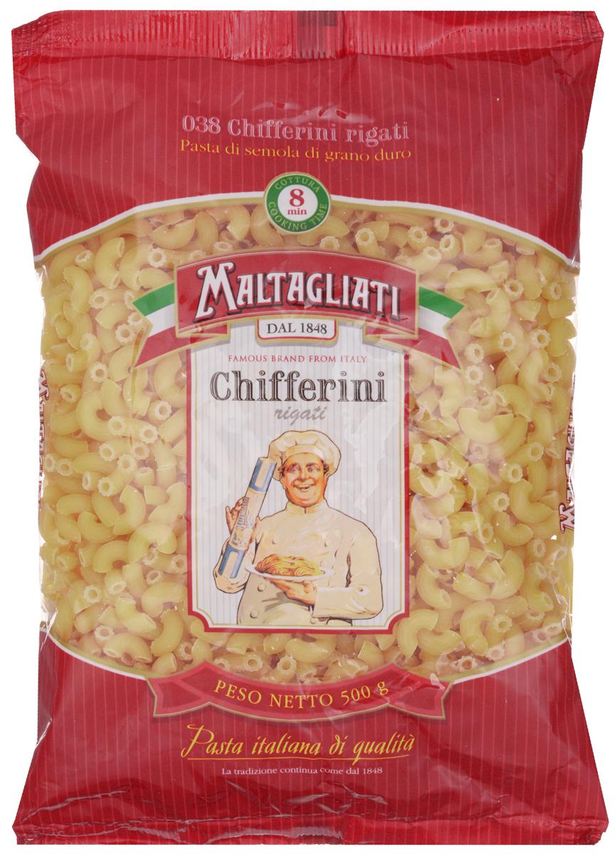 Maltagliati Chifferini Rigati Рожки макароны, 500 г