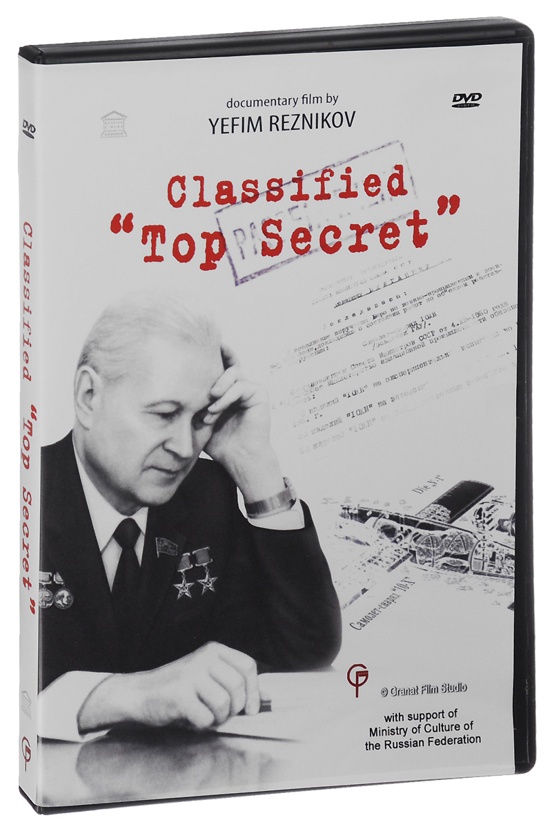 "Classified ""Top Secret"""