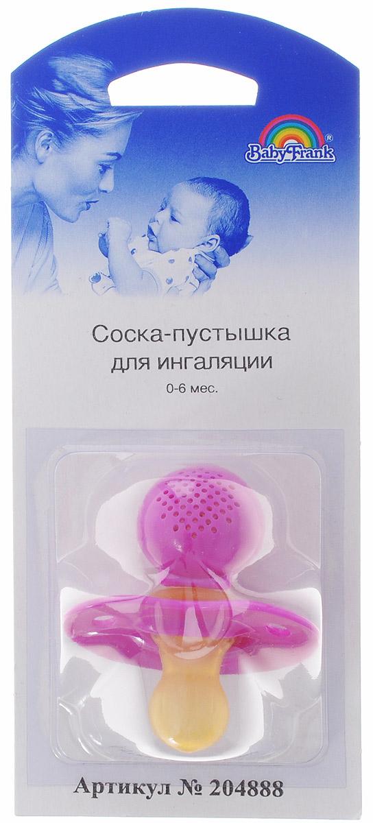 Baby-Frank Пустышка латексная для ингаляции от 0 до 6 месяцев цвет розовый
