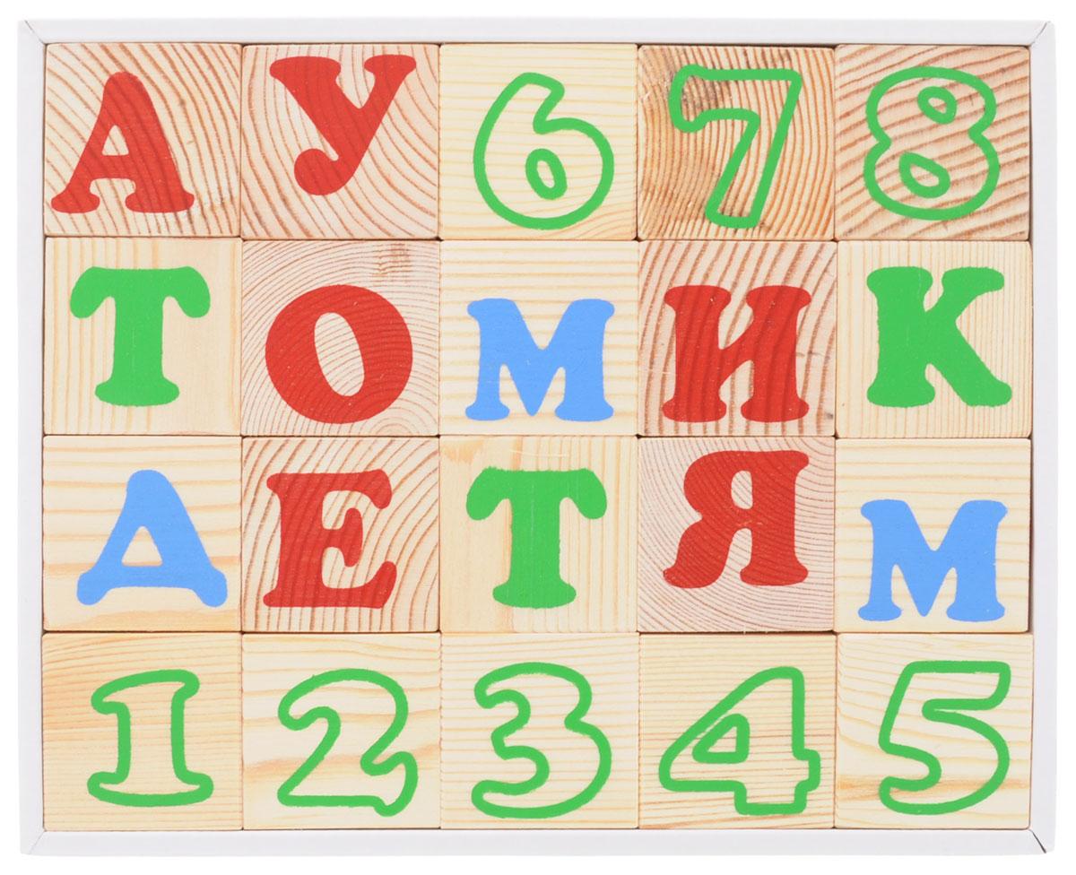Томик Кубики Алфавит с цифрами томик кубики алфавит английский 12 штук томик