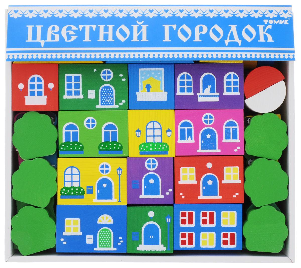 Томик Конструктор Цветной городок конструктор для малышей томик веселый городок