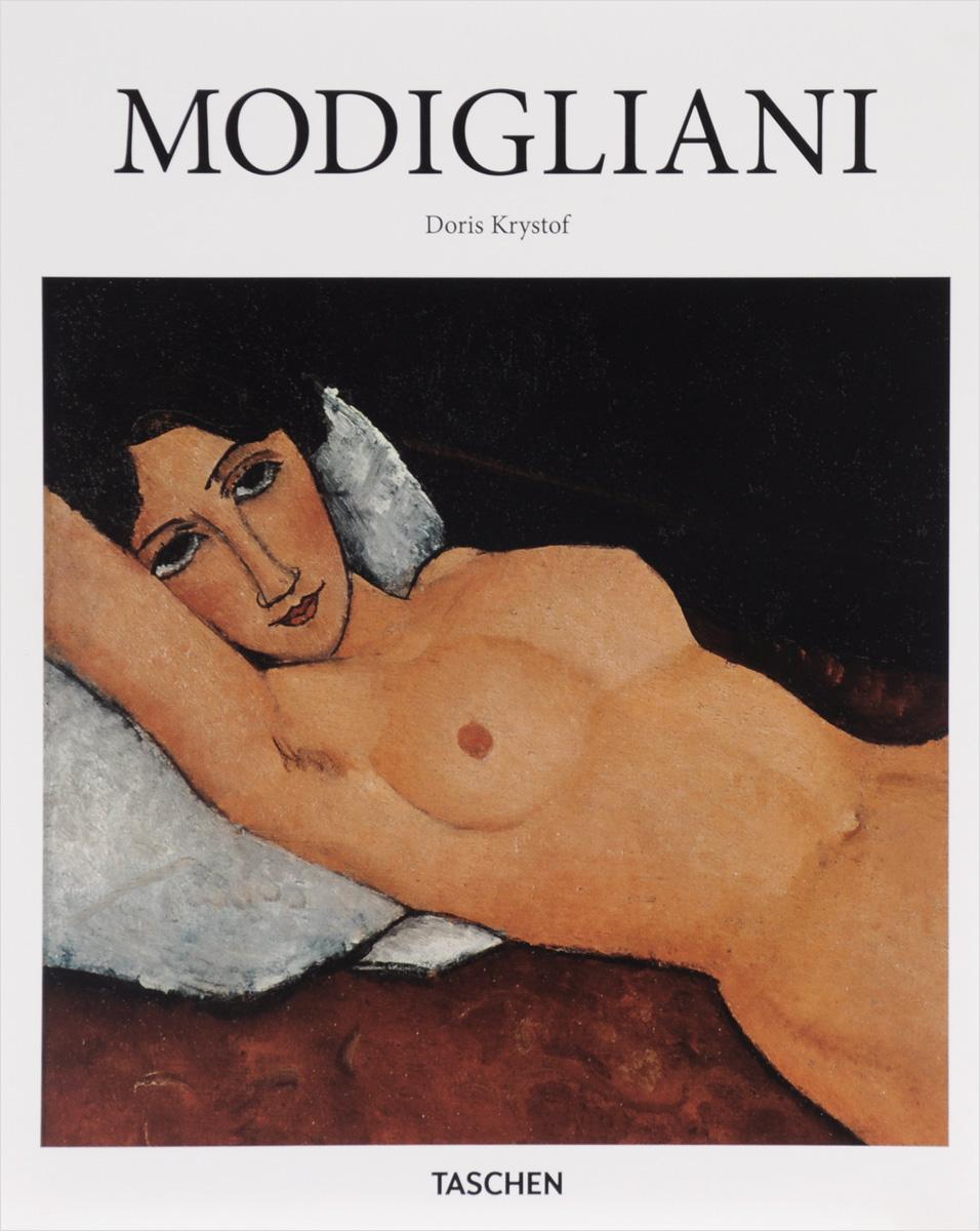 Modigliani cubism