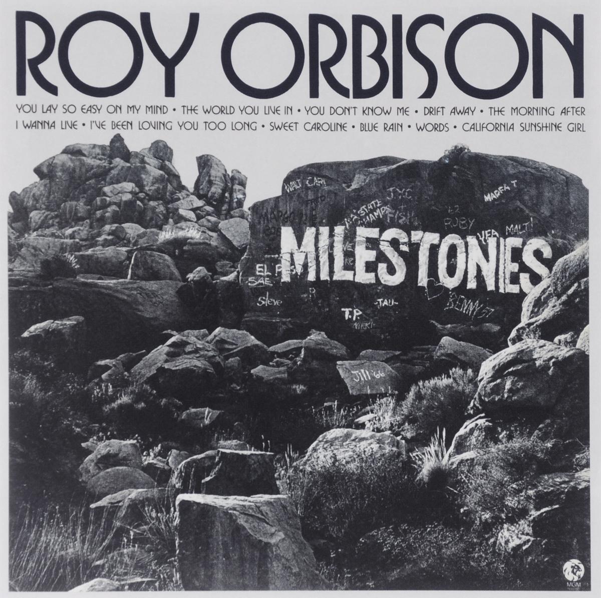 Рой Орбисон Roy Orbison. Milestones рой орбисон roy orbison memphis