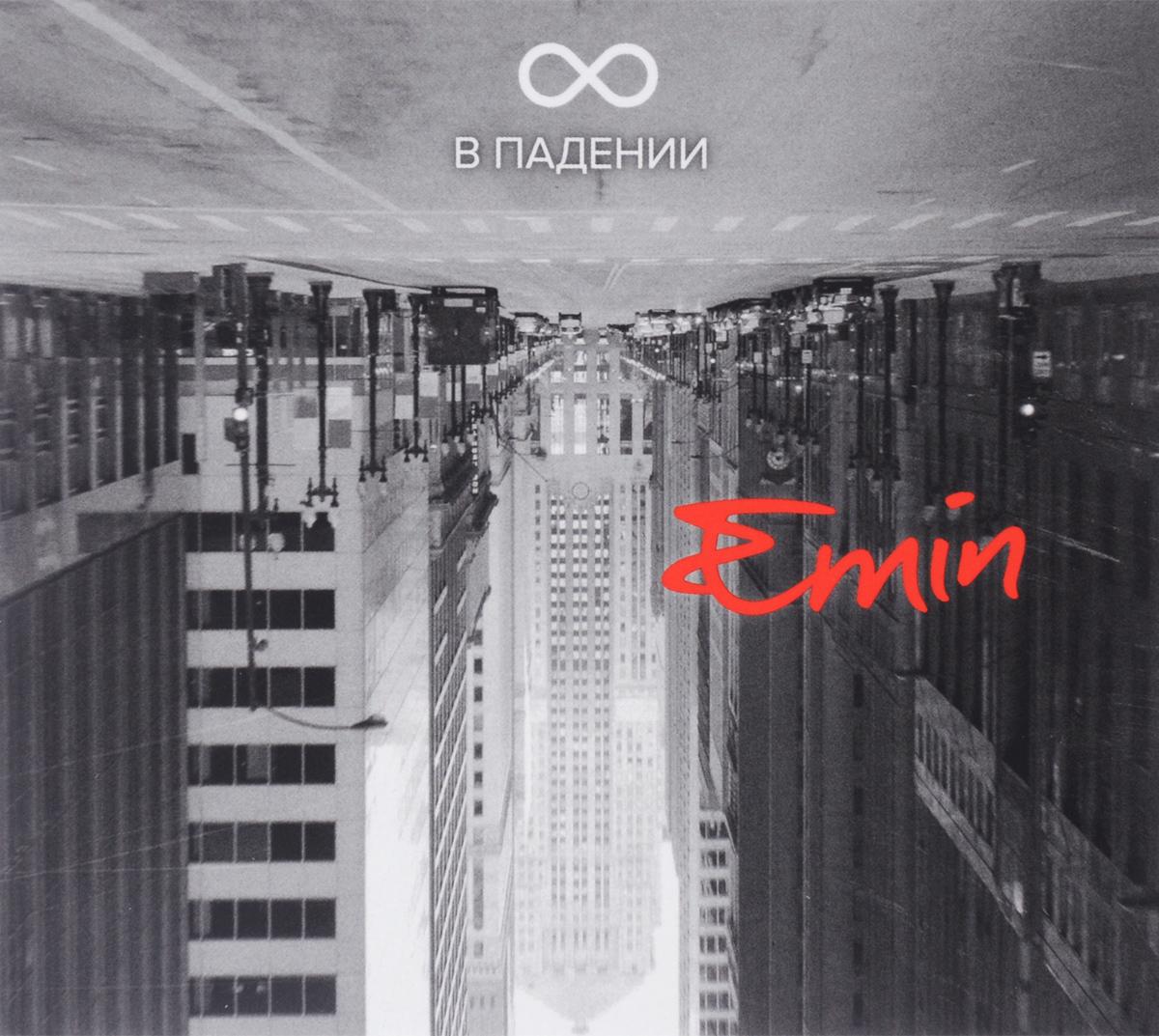 Emin Emin. Восемь в падении