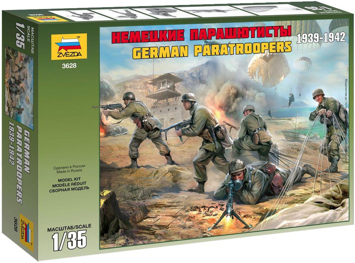 Звезда Сборная модель Немецкие парашютисты 1939-1942 Звезда