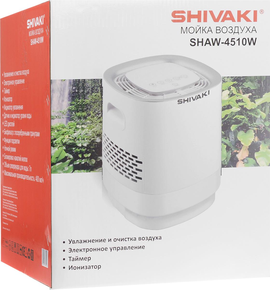Shivaki SHAW-4510Wмойка воздуха Shivaki