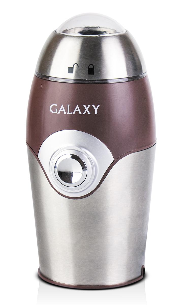 Кофемолка Galaxy GL0902, Silver Brown