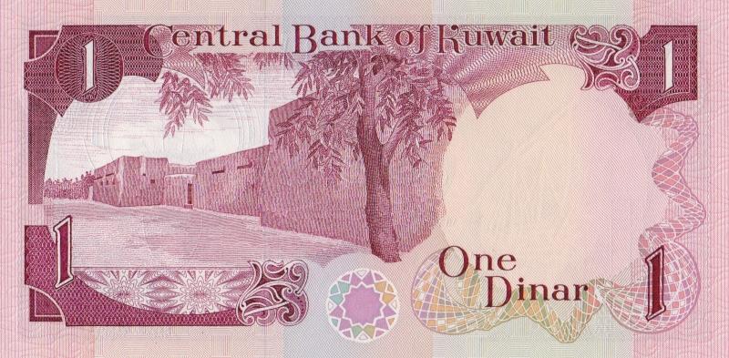 Банкнота номиналом 1 динар. Кувейт. 1980-1991 гг.