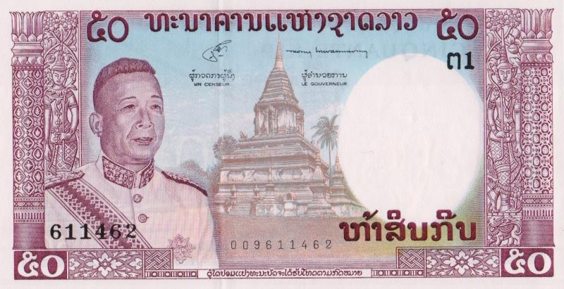 Банкнота номиналом 50 кипов. Лаос. 1963 год, AU банкнота номиналом 1 кип лаос 1962 год au