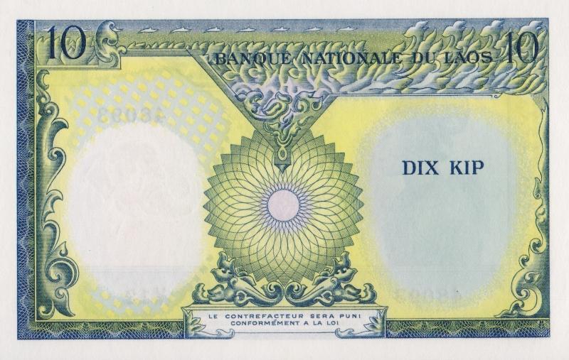 Банкнота номиналом 10 кипов. Лаос. 1962 год, XF