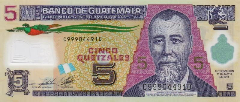 Банкнота номиналом 5 кетсалей. Полимер. Гватемала. 2011 год купюра 5 кетцаль гватемала 2008 год