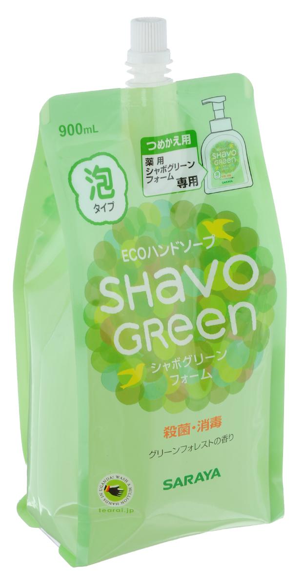 Фото - Жидкое пенящееся мыло для рук Shavo Green, 900 мл жидкое пенящееся мыло для рук shavo green 450 мл