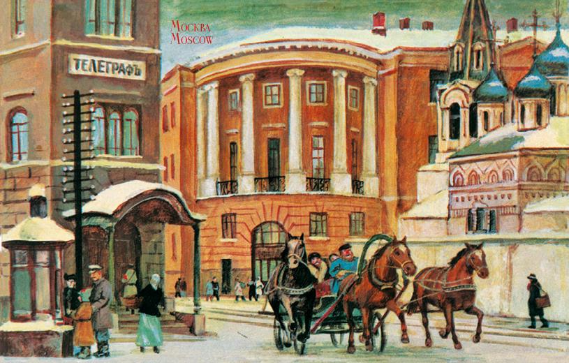 Большие поздравительные открытки в москве