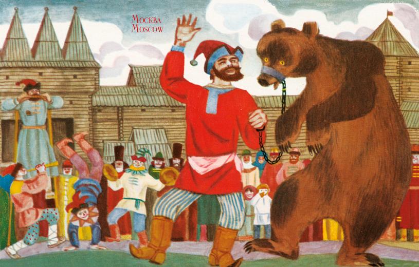 Поздравительная открытка с изображение Москвы № 244 очарование вечерней москвы 2018 12 29t19 30