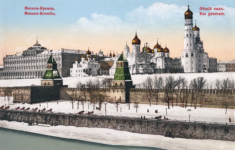 Поздравительная открытка Москва. Кремль. ОТКР №246 поздравительная открытка москва кремль троицкая башня откр 250