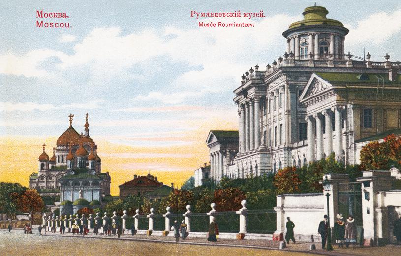 Согласна выйти, открытки в москве онлайн