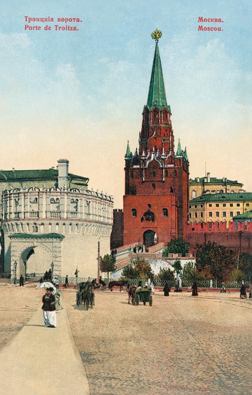 Днем, открытки в москве онлайн