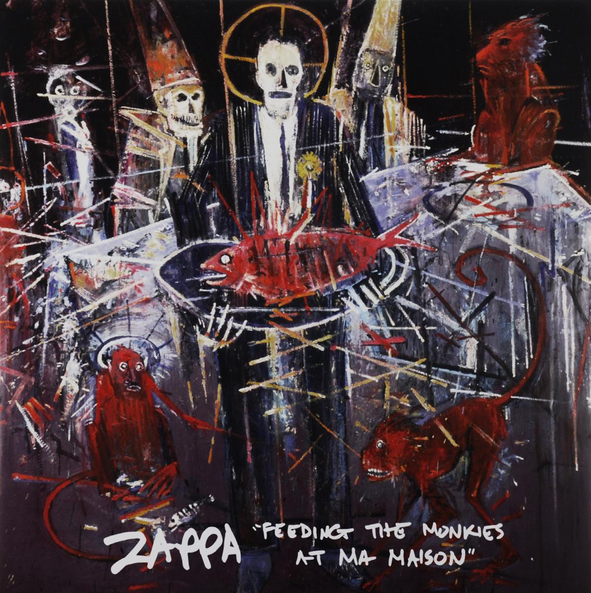 лучшая цена Фрэнк Заппа Frank Zappa. Feeding The Monkies At Ma Maison (LP)