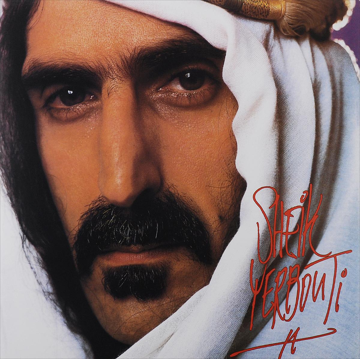 лучшая цена Фрэнк Заппа Frank Zappa. Sheik Yerbouti (2 LP)