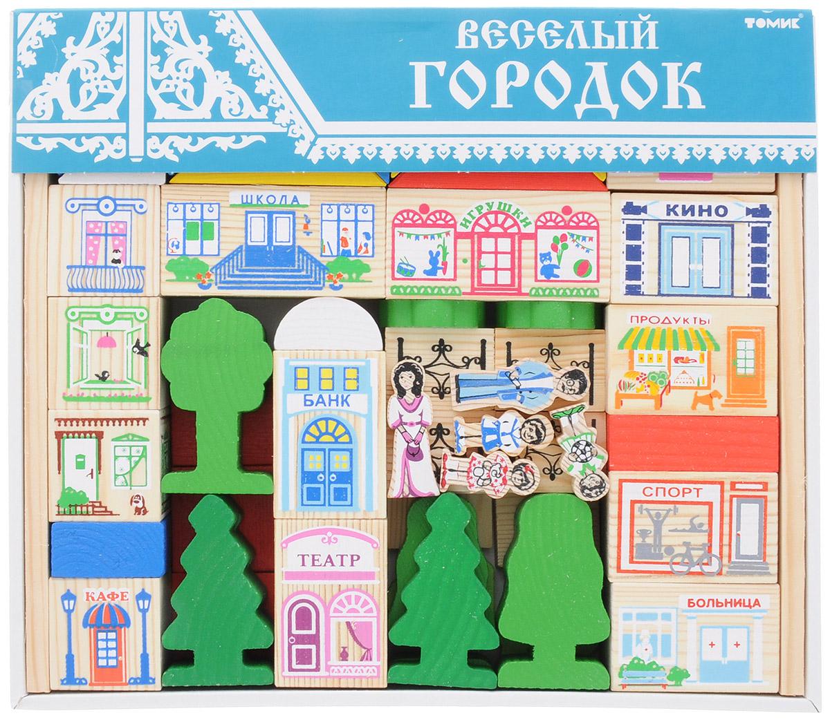Томик Конструктор Веселый городок конструктор для малышей томик веселый городок