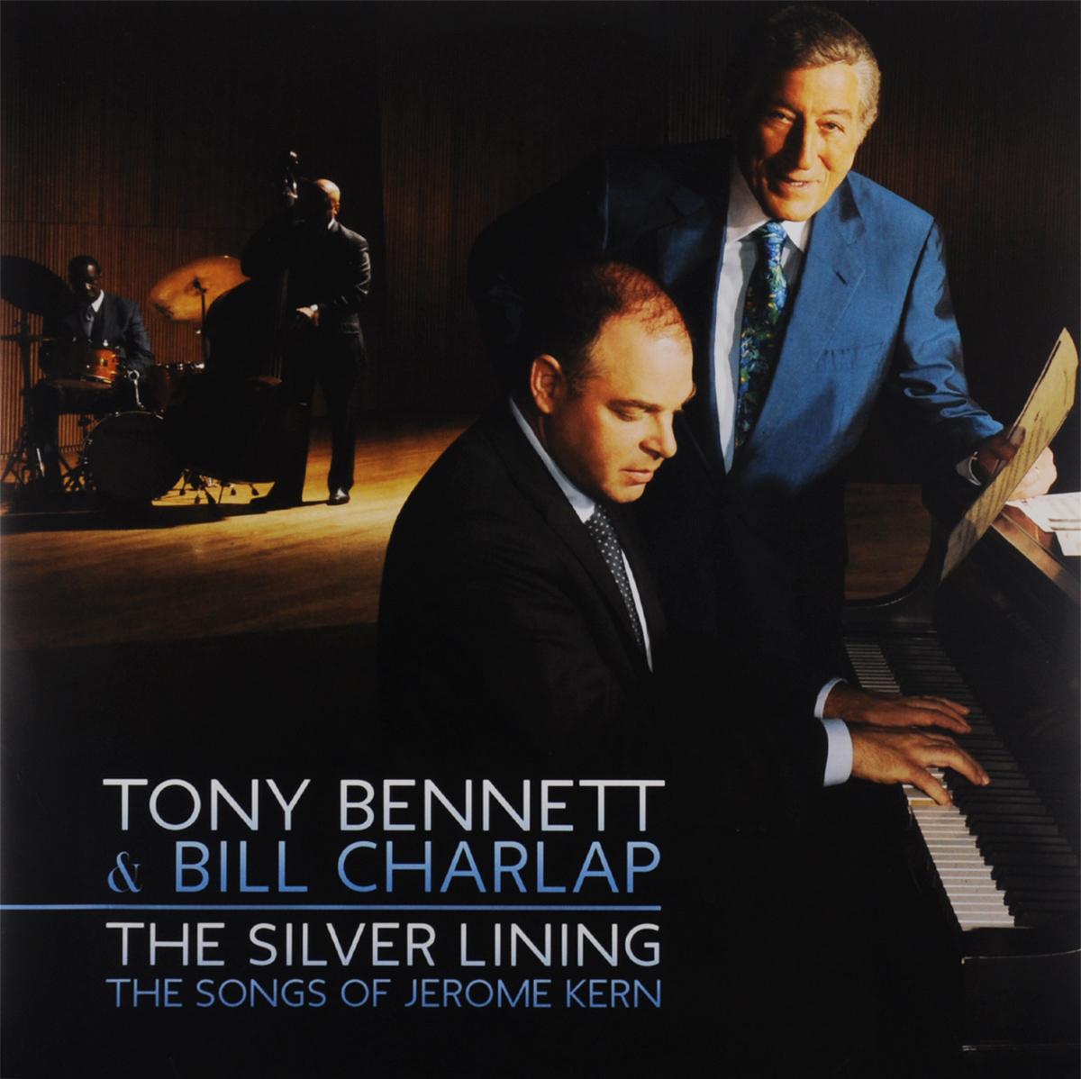 Тони Беннетт,Билл Харлап Tony Bennett & Bill Charlap. The Silver Lining. The Songs Of Jerome Kern (2 LP) дайана кролл тони беннетт bill charlap trio tony bennett