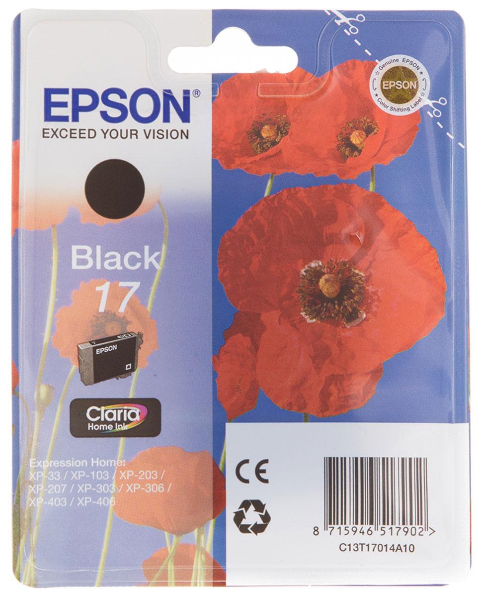 Epson T1701 (C13T17014A10), Black картридж для Expression Home XP33/203/303 цена