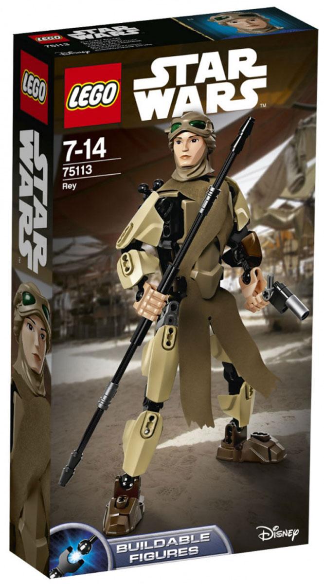 LEGO Star Wars Фигурка-конструктор Рей 75113