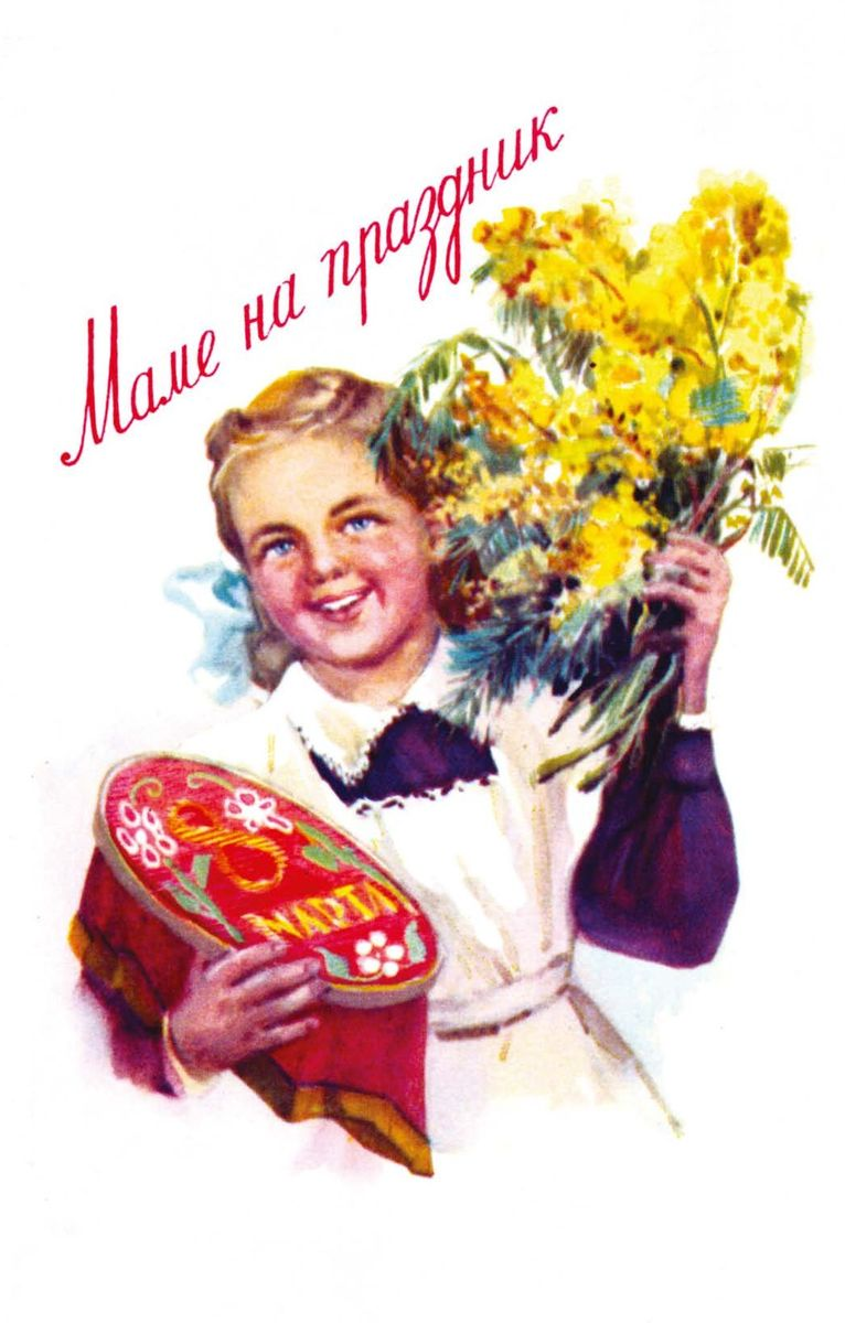 Фото старых открыток к 8 марта, приколы картинки открытка