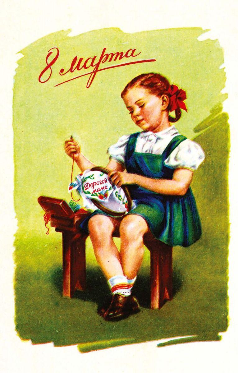 Винтажные открытки в ссср