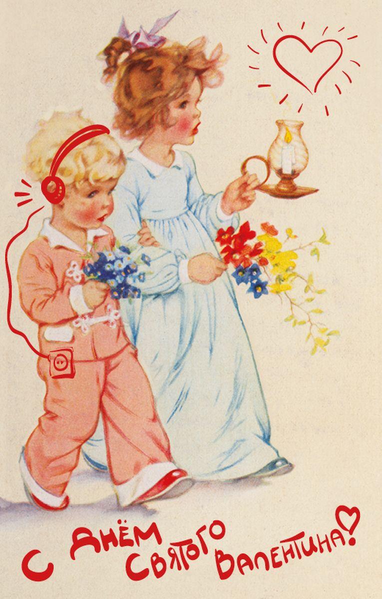 Поздравительная открытка в винтажном стиле 14 февраля, №258 поздравительная открытка в винтажном стиле 3 формат а5 автор екатерина рождественская