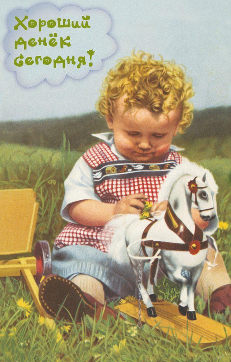 Поздравительная открытка в винтажном стиле №264 поздравительная открытка в винтажном стиле 3 формат а5 автор екатерина рождественская