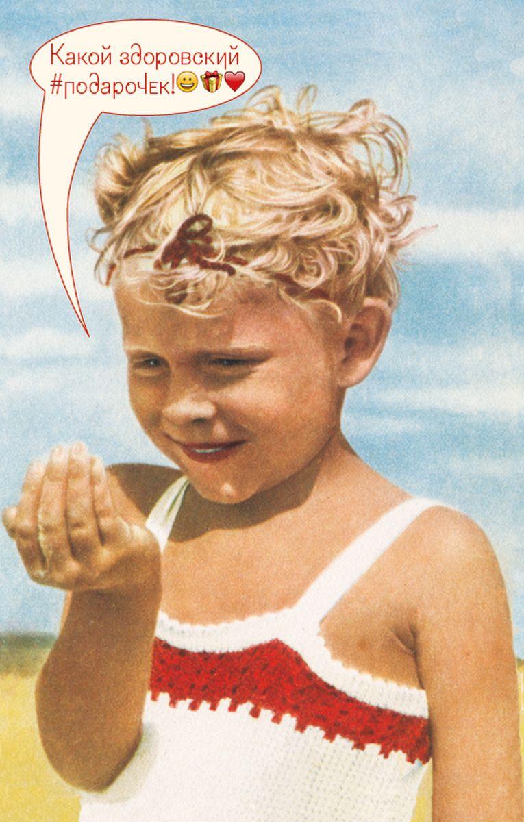 Поздравительная открытка в винтажном стиле №265 цены онлайн