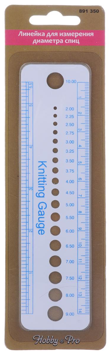 Линейка для измерения диаметра спиц Hobby&Pro