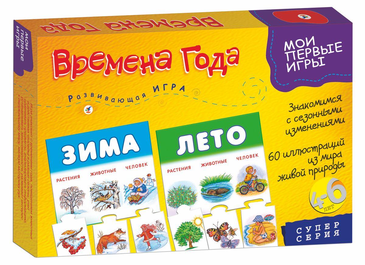 Дрофа-Медиа Развивающая игра Времена года развивающая игра на магнитах времена года