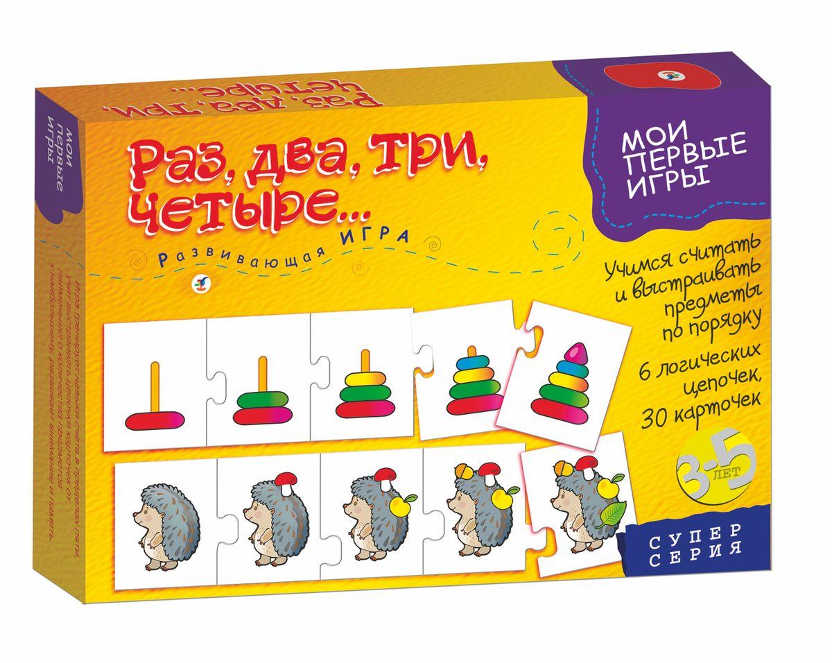 Дрофа-Медиа Развивающая игра Раз два три четыре letter print color block briefs
