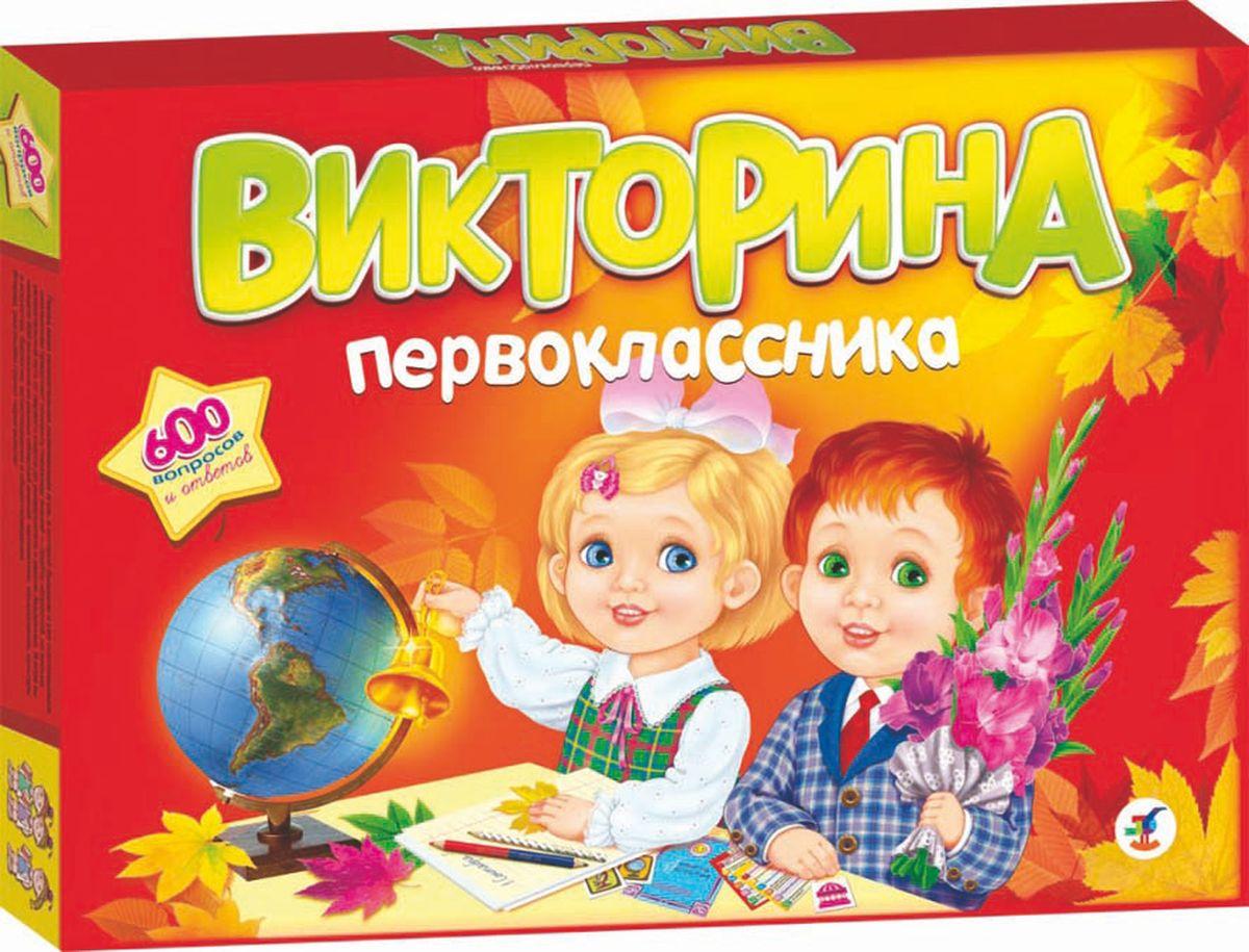 Дрофа-Медиа Настольная игра Викторина первоклассника