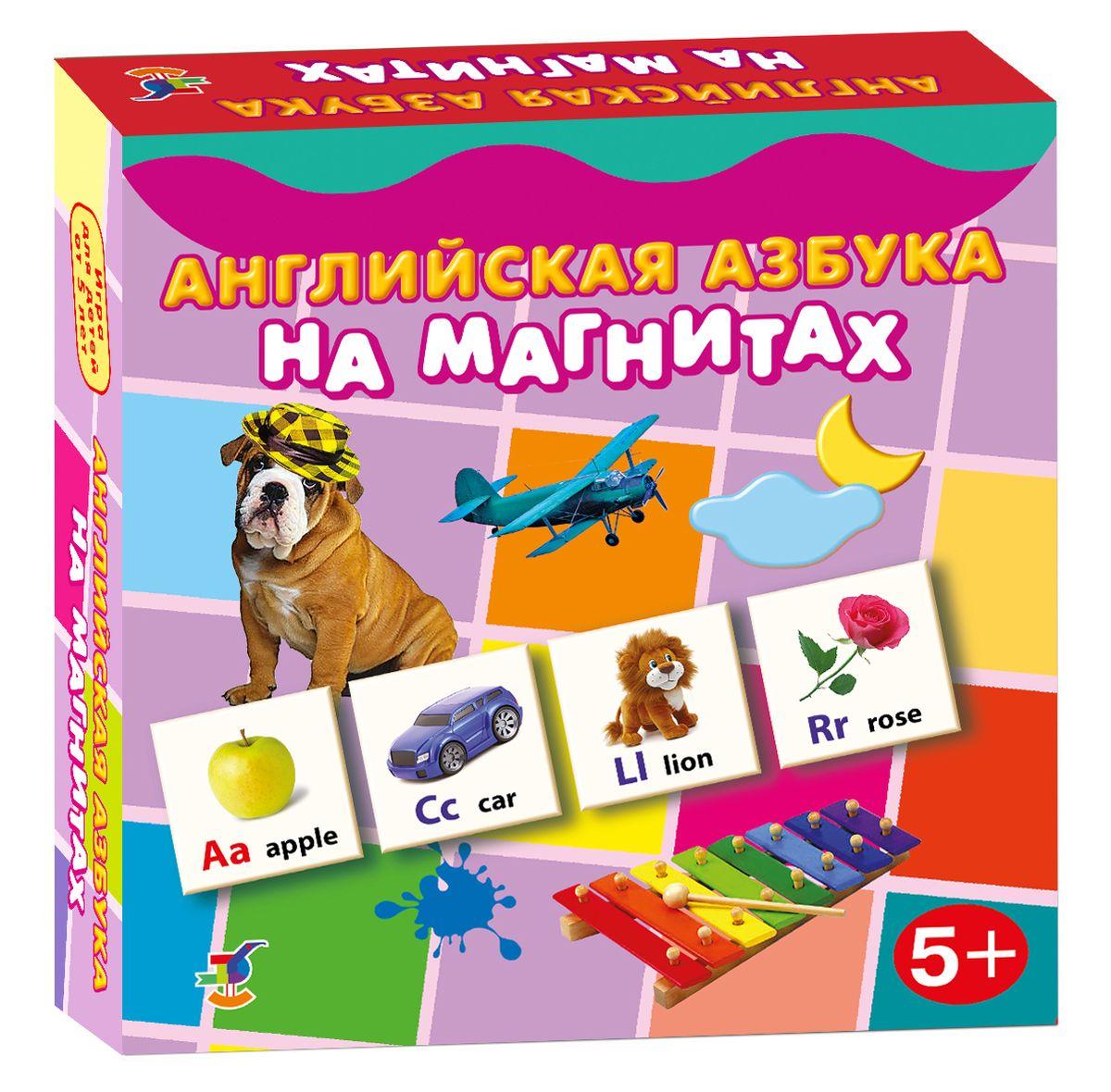 Дрофа-Медиа Обучающая игра Английская азбука на магнитах игра для ps4 wwe 2k18 английская версия