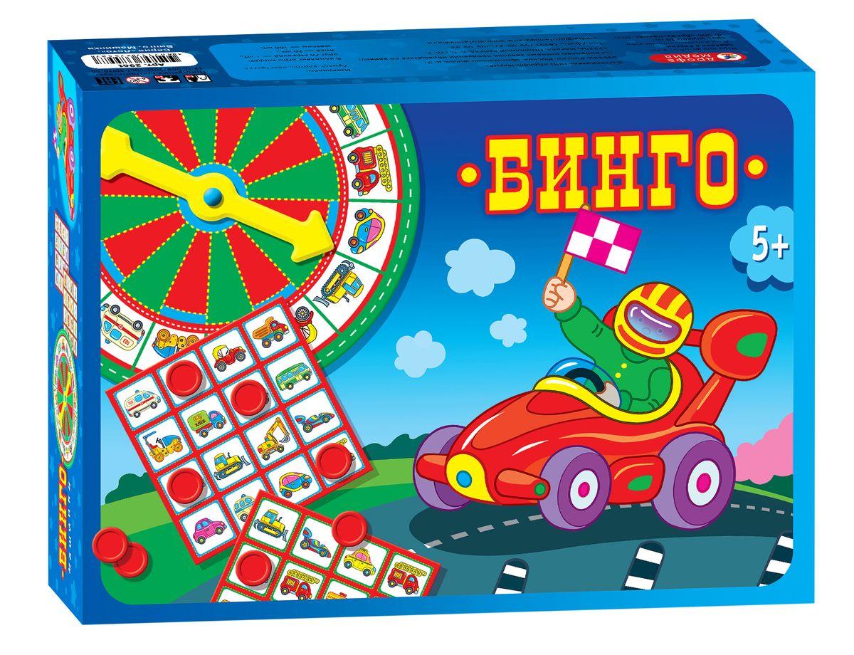Дрофа-Медиа Настольная игра Бинго Машинки игра djeco eduludo числа бинго