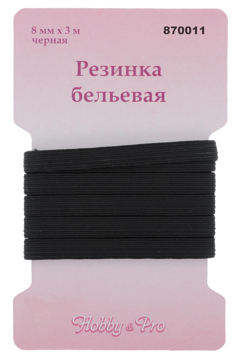 """Резинка бельевая """"Hobby&Pro"""", цвет: черный, 0,8 х 300 см"""