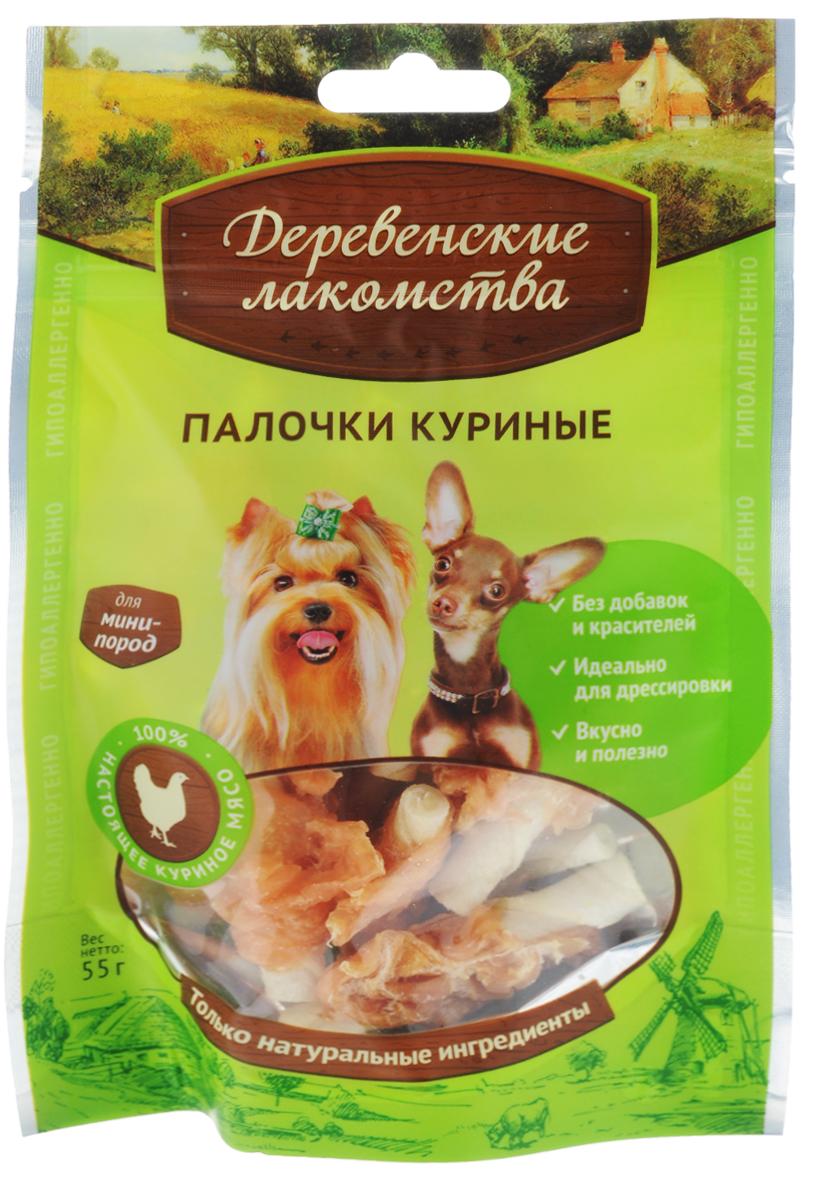 """Лакомство """"Деревенские лакомства"""" для собак мини-пород, палочки куриные, 55 г"""