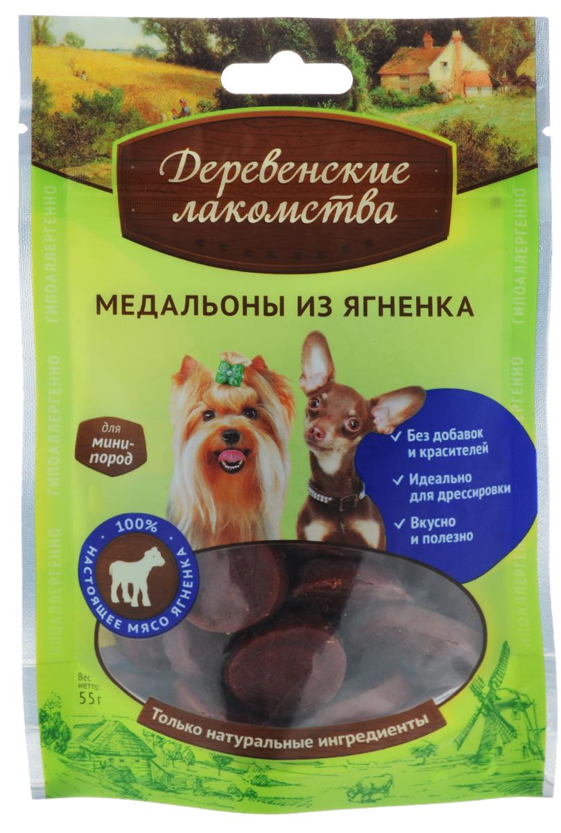 Лакомство Деревенские лакомства для собак мини-пород, медальоны из ягненка, 55 г