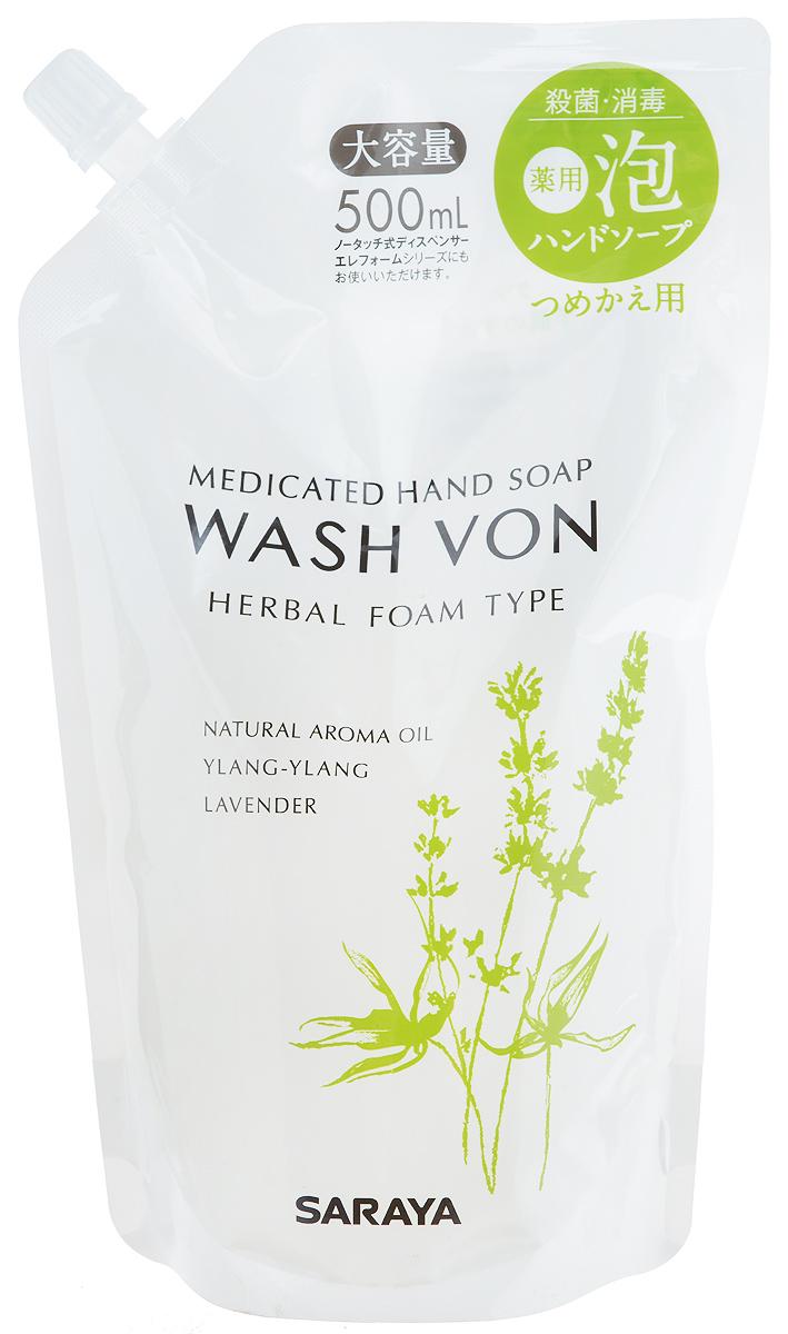 Фото - Жидкое пенящееся мыло для рук Saraya Wash Von, 500 мл жидкое пенящееся мыло для рук shavo green 450 мл