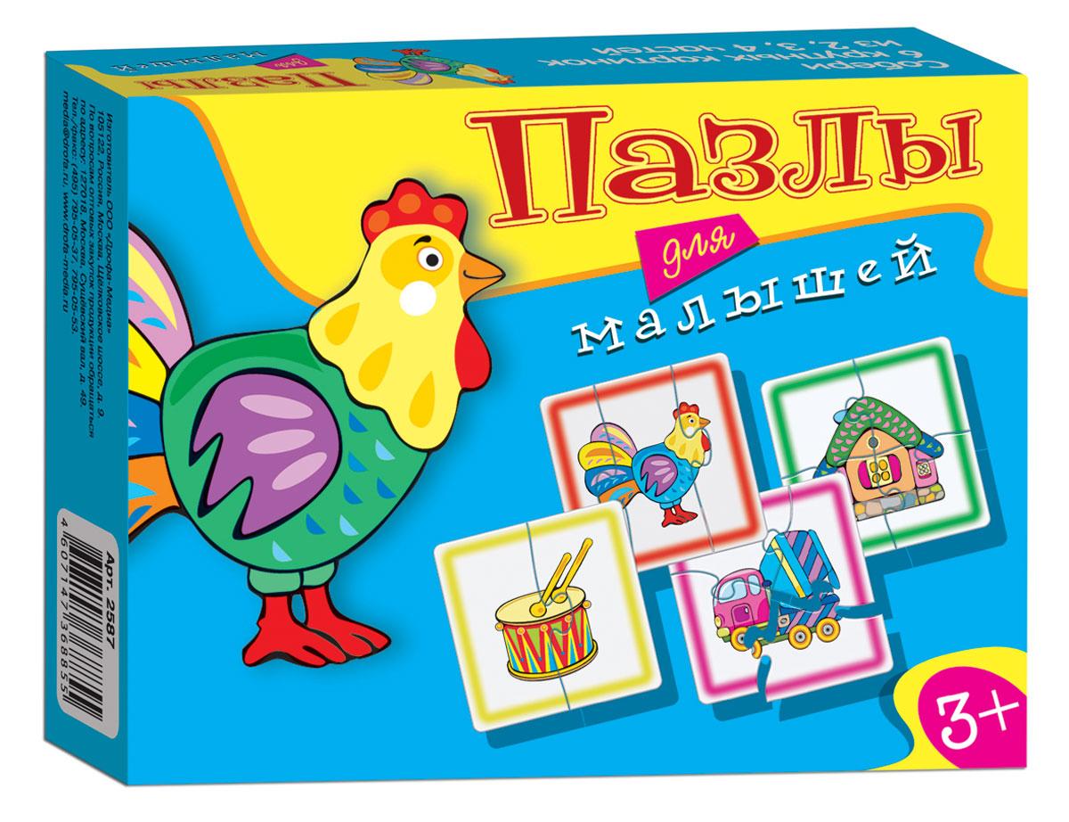 Дрофа-Медиа Пазл Любимые игрушки пазл 3 элемента дрофа для самых маленьких любимые игрушки 1090
