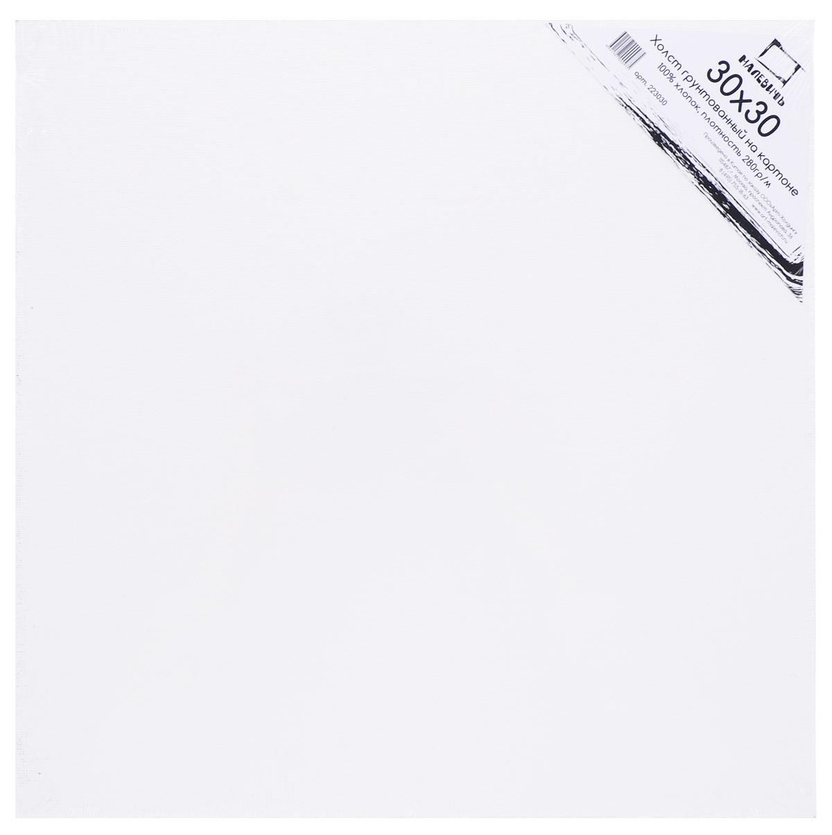 Малевичъ Холст на картоне 30 см x 30 см